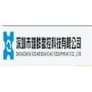 深圳市雄群数控科技有限公司