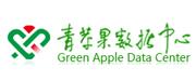 湖南省青苹果数据中心有限公司