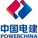 中国电力建设股份有限公司