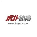虎撲(上海)文化傳播股份有限公司