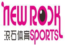 西安滾石體育文化傳播有限公司