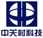 北京中实上庄混凝土有限责任公司