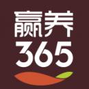 东莞市赢康生物科技有限公司南城中央天利花园分公司