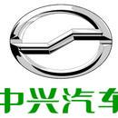 河北中兴汽车制造有限公司