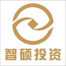 上海智碩投資管理有限公司