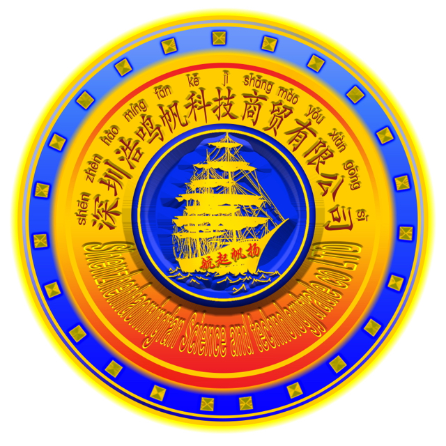 深圳浩鸣帆科技商贸有限公司