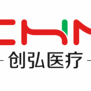 广州创弘医疗科技有限公司