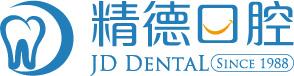 北京精德口腔诊所