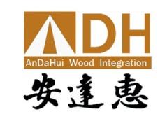 北京安达惠木业有限公司
