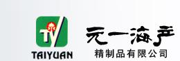丹东元一海产精制品有限公司
