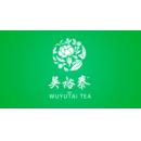 北京吴裕泰茶业股份有限公司前门店