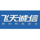 飛天誠信科技股份有限公司