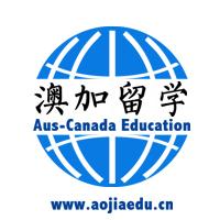 北京澳加教育咨詢有限公司