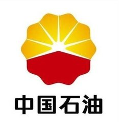 中國石油天然氣集團公司駐深圳辦事處
