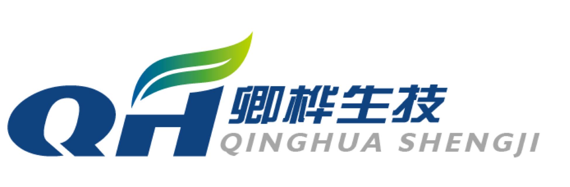 广州卿桦生物科技有限公司
