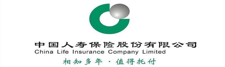 中国人寿财产保险股份有限公司保定市高开区支公司
