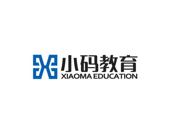 杭州小碼教育科技有限公司