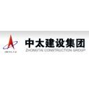 中太建设集团股份有限公司青岛第一分公司