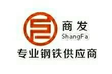 上海商发金属材料有限公司