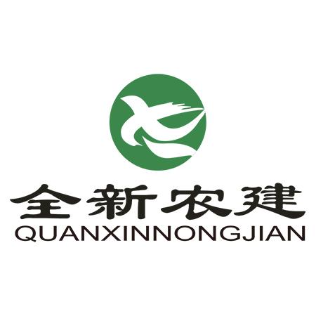 全新农建(北京)生物科技有限公司
