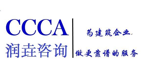 北京润垚管理咨询有限责任公司