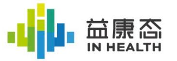 中合(北京)健康科技有限公司