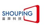 杭州首屏科技有限公司