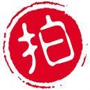 杭州来拍网络科技有限公司