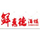 浙江永輝超市有限公司諸暨高湖路分公司