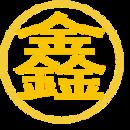 广东鑫发精密金属科技有限公司