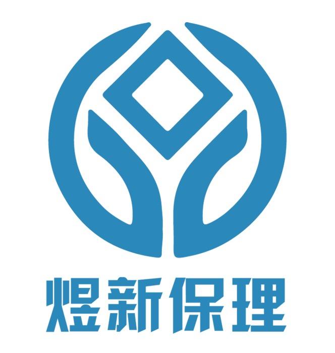深圳煜新商業保理有限公司北京分公司