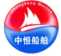 辽宁中恒船舶服务有限公司