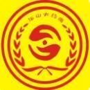陕西华山大药房医药连锁有限公司蔡家坡西二路店