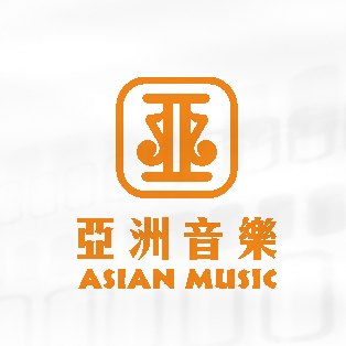 杭州亚音文化传播有限公司