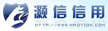 武汉灏信信息技术服务有限公司