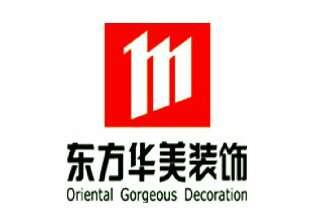 北京东方华美装饰工程有限公司合肥分公司