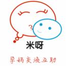 北京威利安科技有限公司