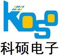福州科硕电子科技有限公司