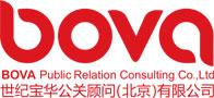 世纪宝华公关顾问(北京)有限公司