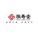 上海恒寿堂健康食品股份有限公司