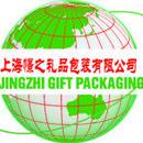 上海憬之礼品包装有限公司