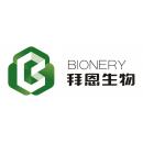广州拜恩生物技术有限公司