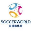 索福德(上海)体育发展有限公司常州新北分公司