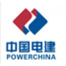 中国水利水电第十二工程局有限公司东莞分公司