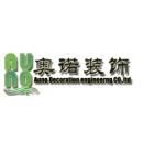 重庆奥诺装饰工程有限公司