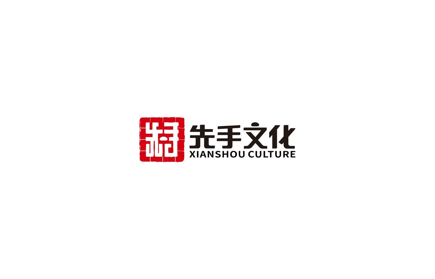 北京先手网络科技有限公司