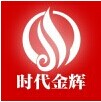 北京時代金輝工藝禮品有限公司