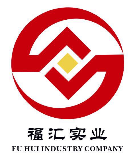 深圳市福汇实业有限公司