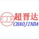 深圳市超晋达超声工程设备有限公司
