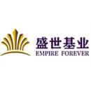 深圳市盛世基业智能交通投资管理有限公司